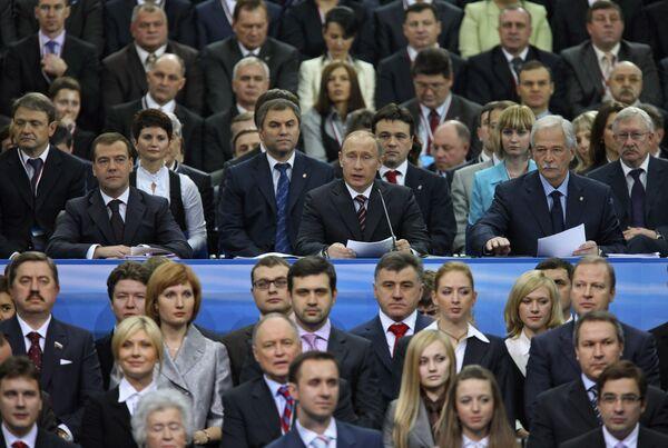 Президент РФ принял участие в работе десятого съезда партии Единая Россия