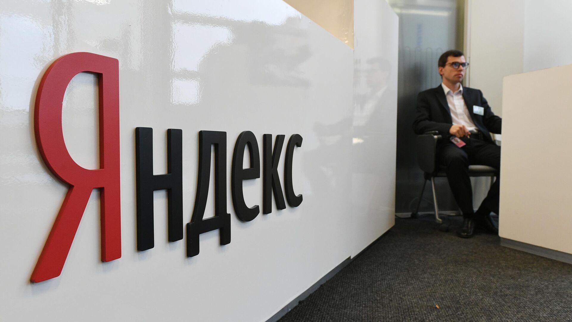 """IT-компании недовольны предложением """"Яндекса"""" по обогащенным ответам"""
