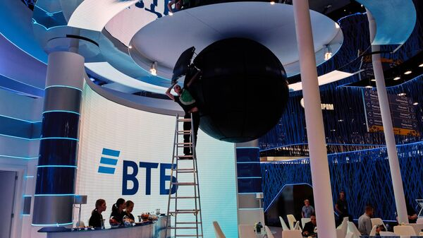 Стенд банка ВТБ на Петербургском международном экономическом форуме-2019