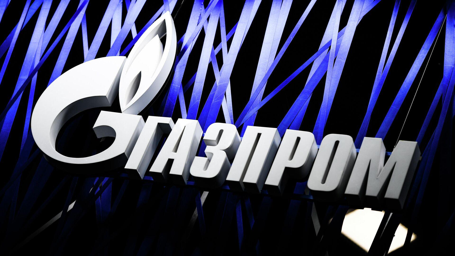 Логотип энергетической компании Газпром - РИА Новости, 1920, 02.08.2021