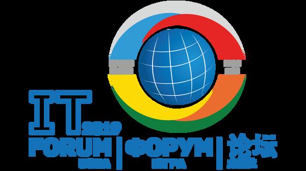 Логотип Международного IT-Форума