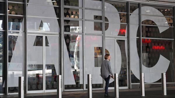 Офис австралийской вещательной корпорации ABC в Сиднее