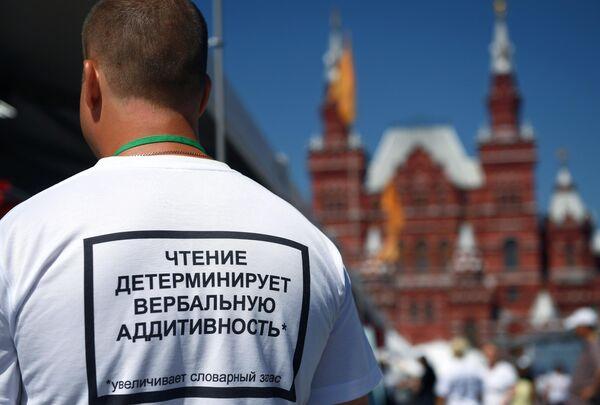 Посетитель на ежегодном российском книжном фестивале на Красной площади