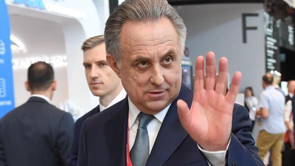 Заместитель председателя правительства РФ Виталий Мутко на Петербургском международном экономическом форуме 2019