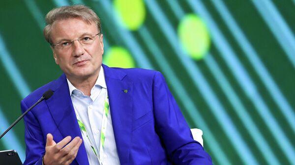 Президент, председатель правления ПАО Сбербанк России Герман Греф на Петербургском международном экономическом форуме-2019