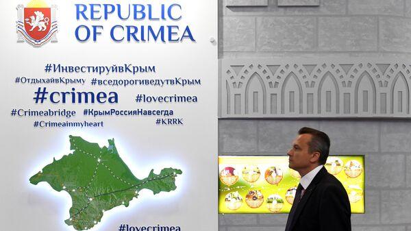 Участник Петербургского международного экономического форума 2019 у стенда Республики Крым