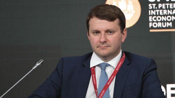 Министр экономического развития РФ Максим Орешкин на ПМЭФ-2019