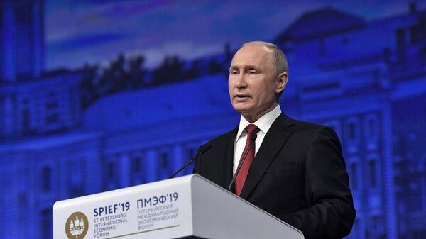 Президент РФ Владимир Путин выступает на пленарном заседании Петербургского международного экономического форума 2019