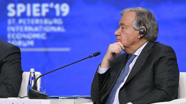 Генеральный секретарь Организации Объединенных Наций (ООН) Антониу Гутерреш на пленарном заседании ПМЭФ 2019
