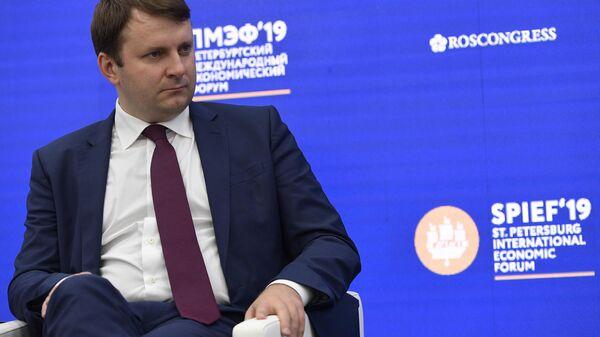 Министр экономического развития РФ Максим Орешкин на ПМЭФ-2019.  8 июня 2019