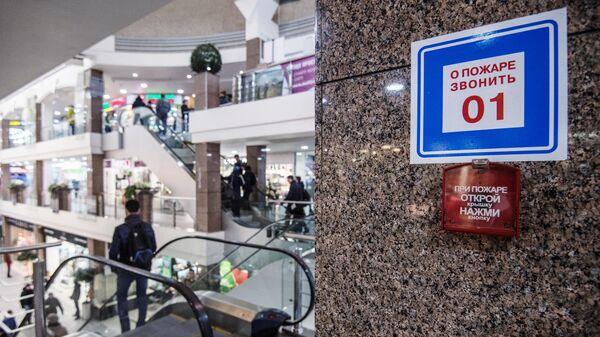 Кнопка пожарной тревоги в торгово-развлекательном центре Серебряный дом в Москве