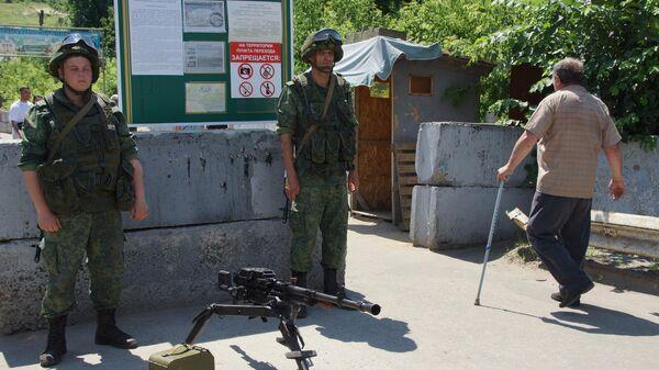 Контрольно-пропускной пункт в районе Станицы Луганской