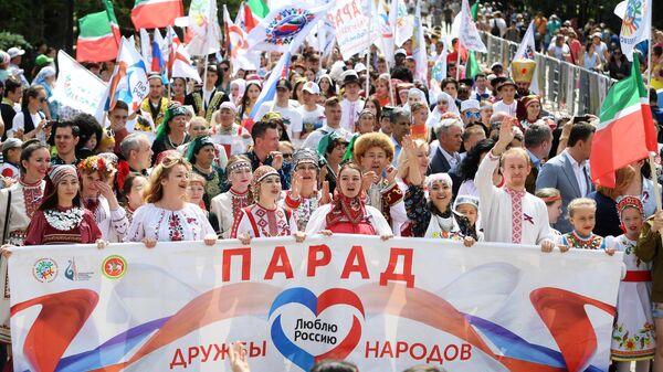 Празднование Дня России в парке им. М. Горького в Казани