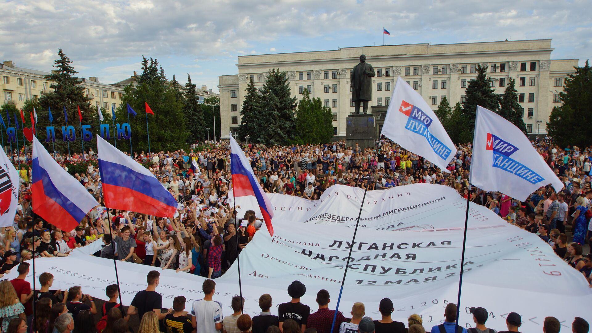 Участники митинга, посвященного Дню России, в Луганске. 12 июня 2019 - РИА Новости, 1920, 12.06.2021