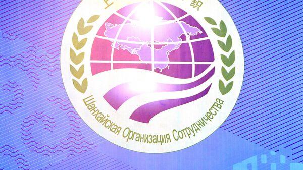 Эмблема саммита ШОС