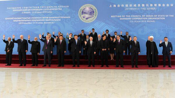Церемония фотографирования глав государств - членов ШОС в Бишкеке