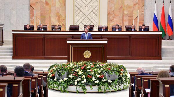 56-я сессия парламентского собрания Союзного государства России и Белоруссии. 17 июня 2019