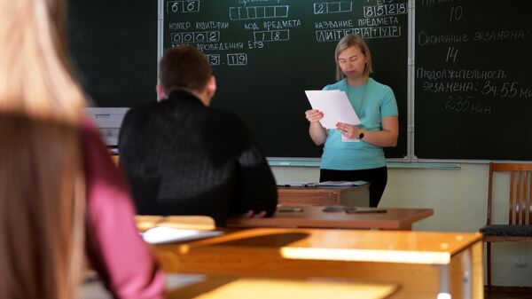 Единый государственный экзамен в Екатеринбурге