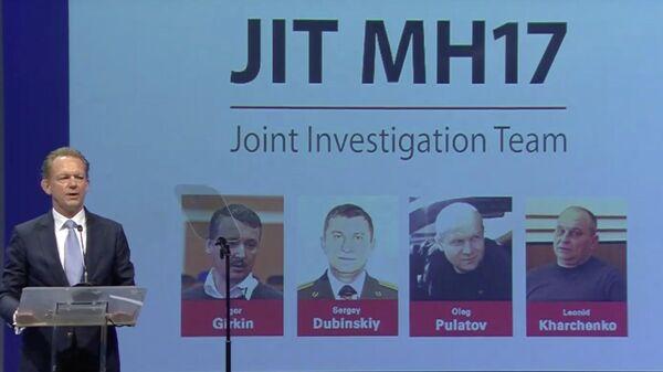 Член Совместной следственной группы Фред Вестербеке во время заседания по делу о крушении Boeing MH17, которое произошло 17 июля 2014 года на востоке Донецкой области. 19 июня 2019