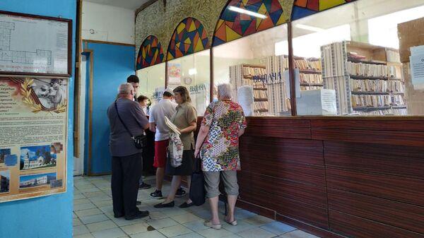 Регистратура в поликлинике Струнино