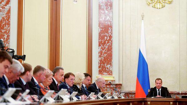 Премьер-министр РФ Д. Медведев провел заседание правительства РФ. 20 июня 2019