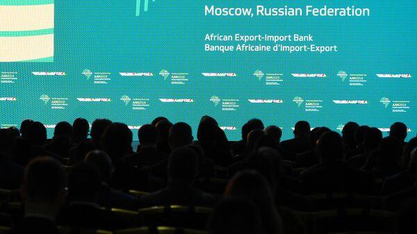 Министр иностранных дел РФ Сергей Лавров выступает с приветственным словом на конференции Россия - Африка. 20 июня 2019