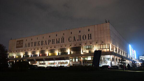 44-й Российский антикварный салон в Центральном доме художника