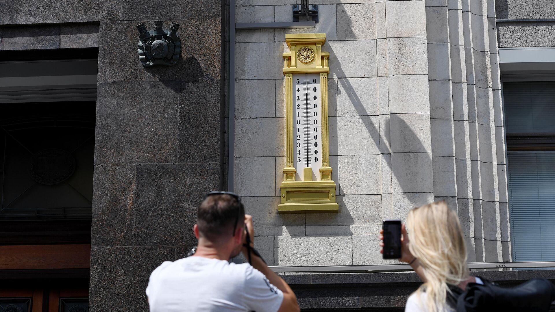 Росгидромет рассказал, в какой из стран СНГ теплеет быстрее всего