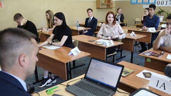 Ученики перед началом ЕГЭ по английскому языку