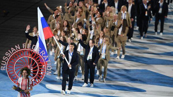 Церемония открытия II Европейских игр