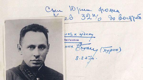 Заместитель командира по политчасти 84-го стрелкового полка 6-й стрелковой дивизии полковой комиссар Фомин Ефим Моисеевич