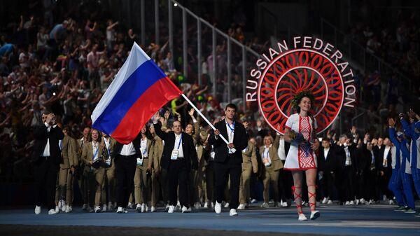 Российская делегация на церемонии открытия II Европейских игр в Минске