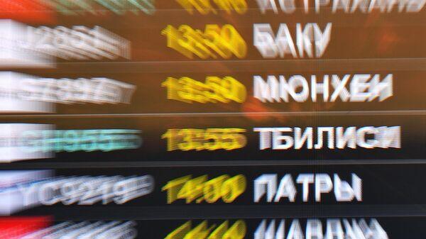 Авиасообщение между Россией и Грузией