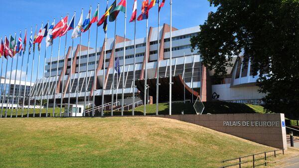 Штаб-квартира Совета Европы в Страсбурге
