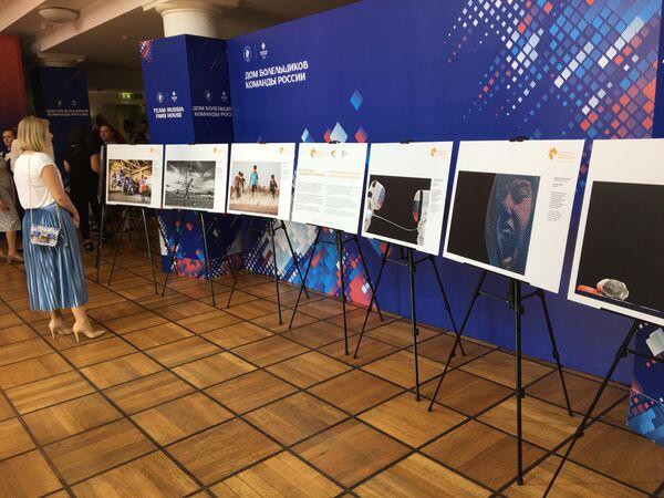 Выставка  работ-победителей международного конкурса фотожурналистики имени Андрея Стенина