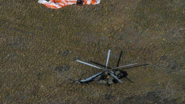 Посадка пилотируемого корабля  Союз МС-11