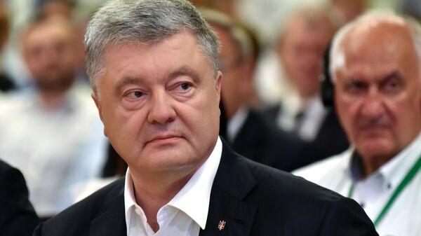 Экс-президент Украины, лидер партии Европейская солидарность Петр Порошенко на Форуме местного развития в Трускавце