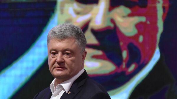 Экс-президент Украины, лидер партии Европейская солидарность Петр Порошенко