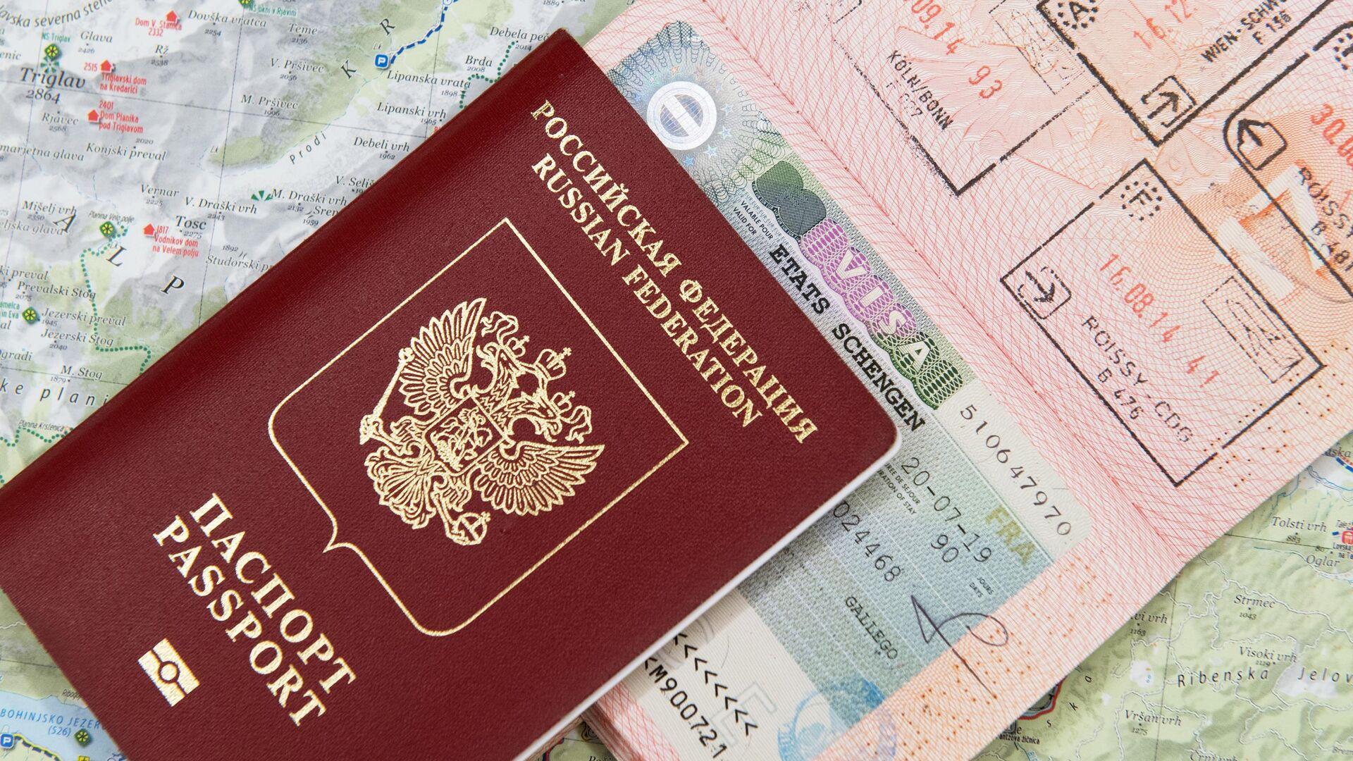 Паспорт гражданина Российской Федерации - РИА Новости, 1920, 02.02.2021