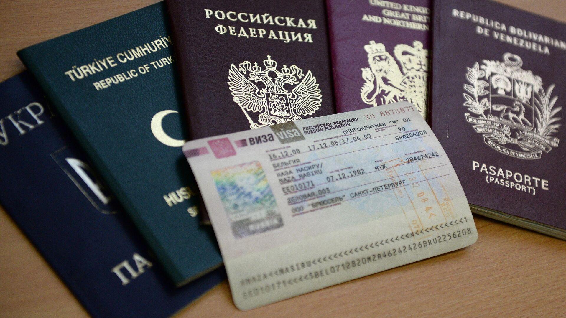 Паспорта и визы - РИА Новости, 1920, 27.07.2020
