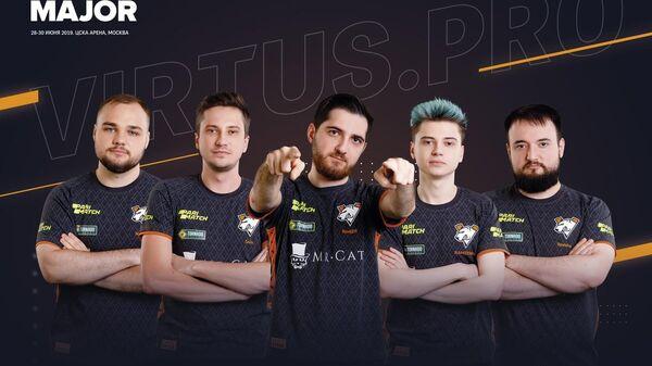 Команда Virtus.pro по дисциплине Dota 2