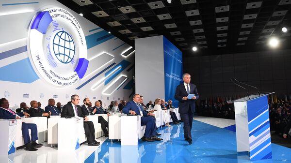 Володин призвал парламентариев защитить международное право