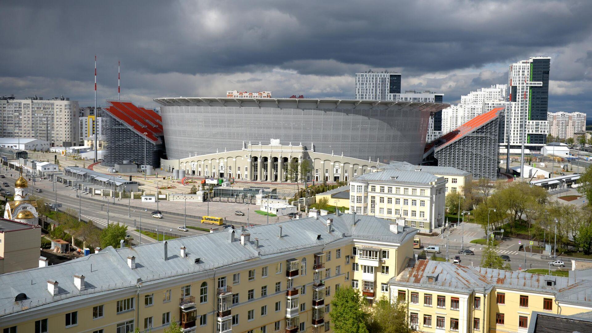 Вид на стадион Екатеринбург Арена - РИА Новости, 1920, 10.06.2021