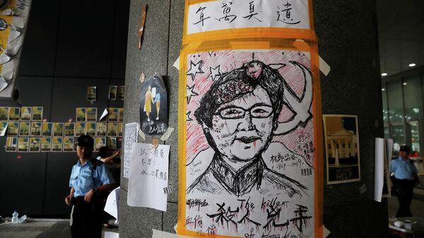 Карикатура на лидера Гонконга Кэрри Лам на стене здания Законодательного собрания. 2 июля 2019
