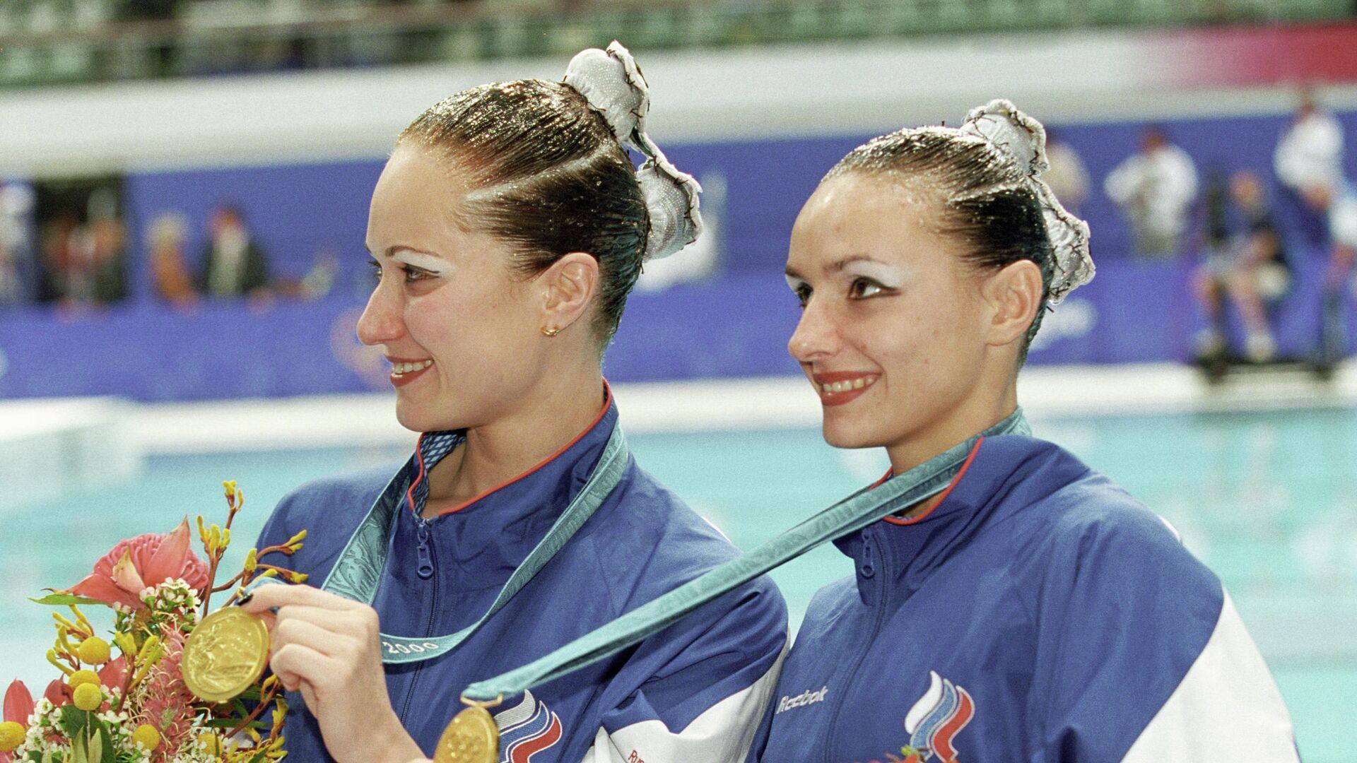 Спортсменки Ольга Брусникина и Мария Киселева, завоевавшие 1-е место в соревнованиях по синхронному плаванию на XXVII летней Олимпиаде в Сиднее - РИА Новости, 1920, 26.09.2020