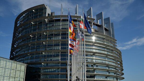Здание Дворца Европы в Страсбурге