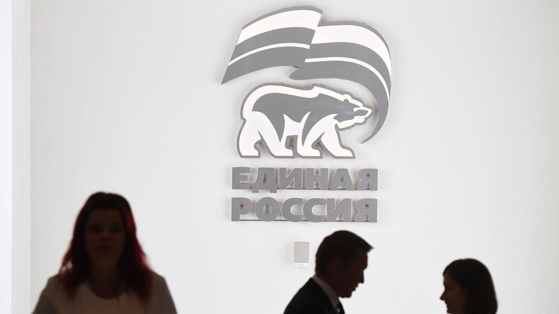 """""""Единая Россия"""" сформировала команды для участия в думских дебатах"""