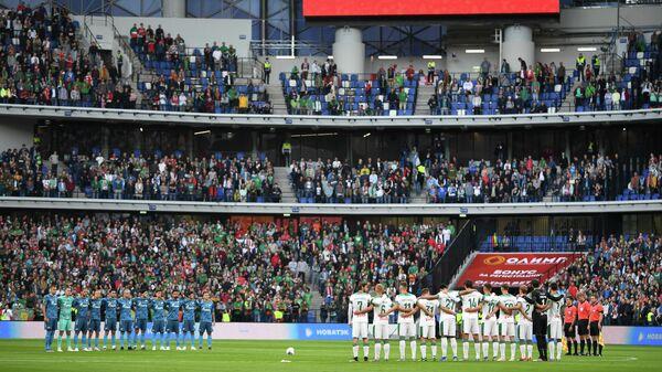 Russia Soccer Super Cup Zenit - Lokomotiv