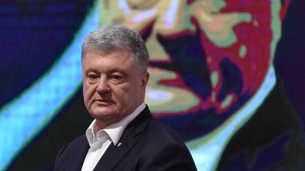 Экс-президент Украины, лидер партии Европейская солидарность Петр Порошенко выступает на Форуме местного развития в Трускавце (Львовская область)