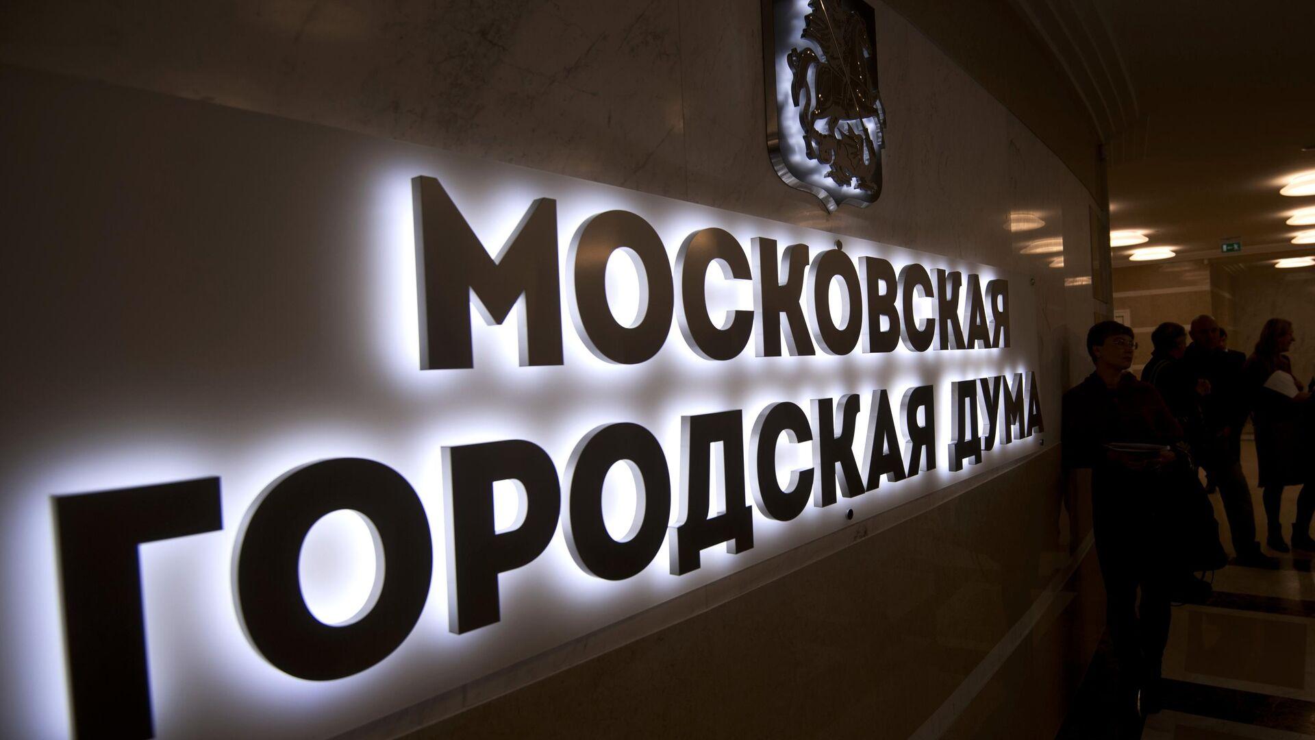 Комплекс зданий Московского городского парламентско-общественного центра - РИА Новости, 1920, 15.07.2021